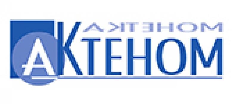 AKTEHOM tisse des relations privilégiées avec l'enseignement supérieur : Facultés de Pharmacie, IPIL, INSA, ENSTBB, école des Mines d'Albi